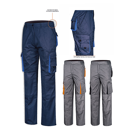FAGEO 507 Παντελόνι Εργασίας Γκρι-Πορτοκαλί