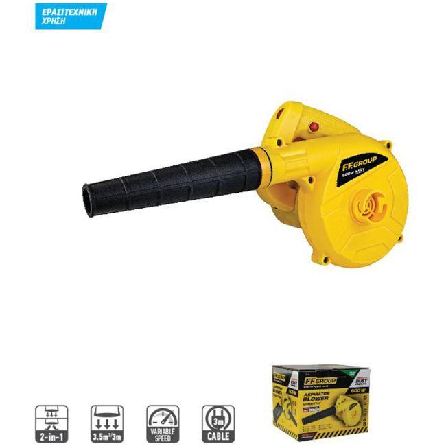 Φυσητήρας / απορροφητήρας FFGROUP 41116 AB-600 EASY